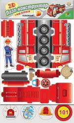 купить: Книга - Игрушка 3D Пазл-конструктор+наліпки. Пожежник