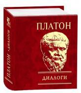 купить: Книга Диалоги