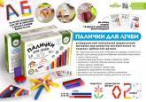 """купити: Іграшка для найменших Іграшка навчальна """"Палички"""" для лічби кольорові 56 шт."""