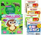 buy: Book Вчимо англійську. Тварини