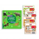 buy: Book Комплект 100 слів про тварин + картки