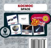 купить: Книга Космос
