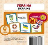 купить: Книга Україна