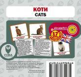 купить: Книга Коти