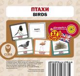 купить: Книга Птахи