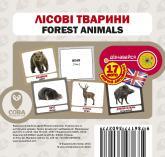 купить: Книга Лісові тварини