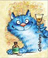 купить: Блокнот Cat Notes: За спокойствие...