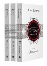 """купити: Книга Трилогія """"Палімпсест"""". Комплект"""