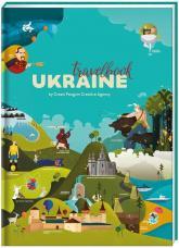 """купити: Книга TravelBook. Ukraine. """"Книга-Мандрівка. Україна"""""""