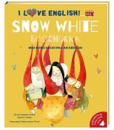 купити: Книга I love English. Білосніжка. Моя перша бібліотечка англійскою