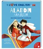 купити: Книга I love English. Алладін. Моя перша бібліотечка англійскою