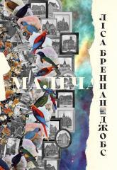 купить: Книга Малеча