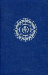 купити: Щоденник Недатований щоденник «Бізнес-навігатор»