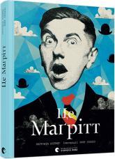 купити: Книга Це Маґрітт