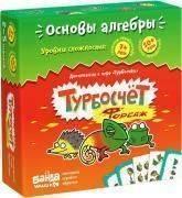 купити: Настільна гра Настольная игра «Турбосчёт Форсаж»