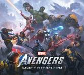 купить: Книга Marvel's Avengers: Мистецтво Гри