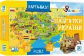 "купити: Пазл Пазл ""Мапа України"" 110 елементів"