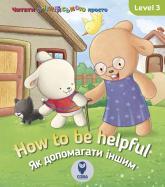 купить: Книга How to be helpful? Як допомагати іншим?