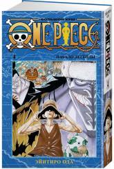 купити: Книга One Piece. Большой куш. Книга 4