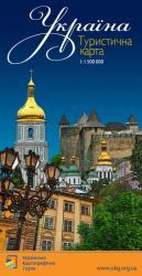 купить: Карта Україна Туристична карта м-б 1:1 500 000
