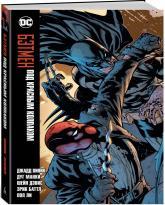 купить: Книга Бэтмен. Под Красным Колпаком
