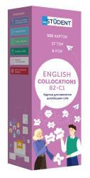 купити: Книга Картки для вивчення англійської мови - Collocations. 500 карток