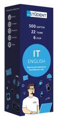 купити: Книга Картки для вивчення англійської мови- IT English