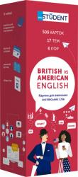 купити: Книга Картки для вивчення англійської мови-British vs American English
