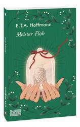 купити: Книга Meister Floh