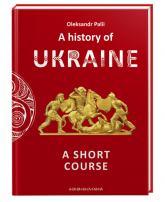 купити: Книга A history of Ukraine (Історія України)