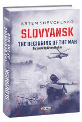 купити: Книга Slovyansk.The Begining of the War