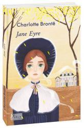 купить: Книга Jane Eyre