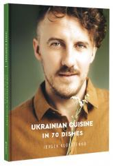 купити: Книга Ukrainian Cuisine in 70 Dishes
