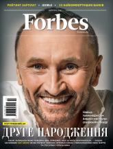 купити:  ЖурналForbesUkraineвересень 2021№7