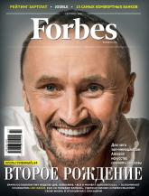 купити:  ЖурналForbesUkraineсентябрь 2021№7