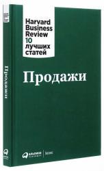 купити: Книга Продажи
