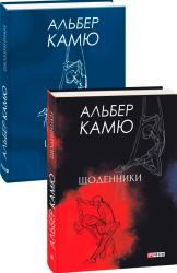 купить: Книга Щоденники