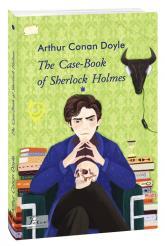купить: Книга The Case-Book of Sherlock Holmes (Архів Шерлока Голмса)