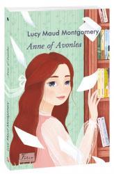 купить: Книга Anne of Avonlea (Енн із Ейвонлі)