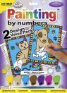 купить: Набор для творчества Набір для малювання 'Цуценя та кошеня'