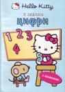 купити: Книга Hello Kitty. Я вивчаю цифри