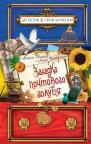 купити: Книга Загадка почтового голубя