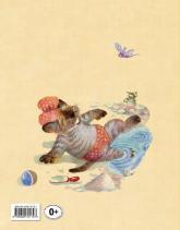купить: Книга Усатый сюрприз: стихи и сказки изображение2