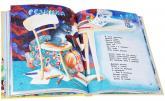 купить: Книга Усатый сюрприз: стихи и сказки изображение3