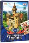 купить: Игровой набор Рыцарский замок. Игровой набор (сборная модель)