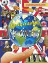купити: Книга Великобритания. Энциклопедия для детей