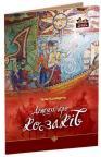 buy: Book Дітям про козаків