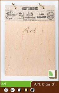 buy: Notebook ART Скетчбук А5, 40аркушів, 120г/м2 Eco