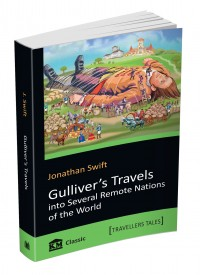buy: Book Gulliver's Travels