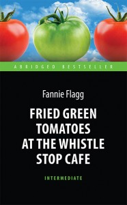 купити: Книга Fried Green Tomatoes at the Whistle Stop Cafe